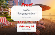 Free Arabic Language Class for Beginners
